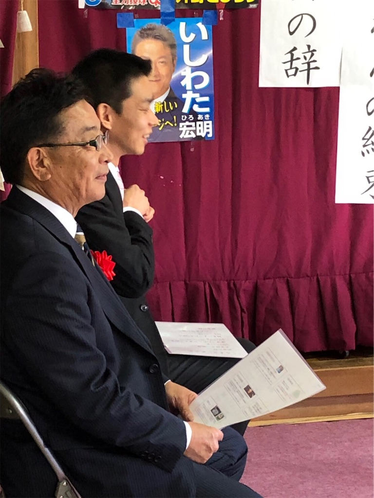 f:id:HIROAKI-ISHIWATA:20190302205744j:image
