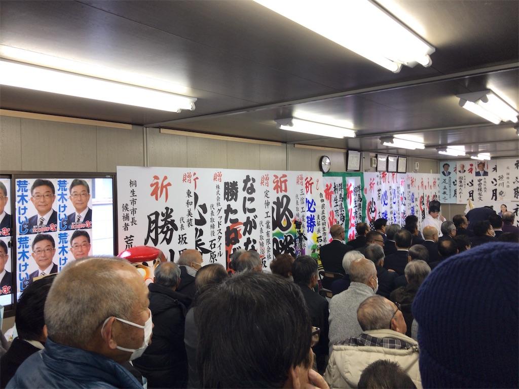 f:id:HIROAKI-ISHIWATA:20190303143542j:image