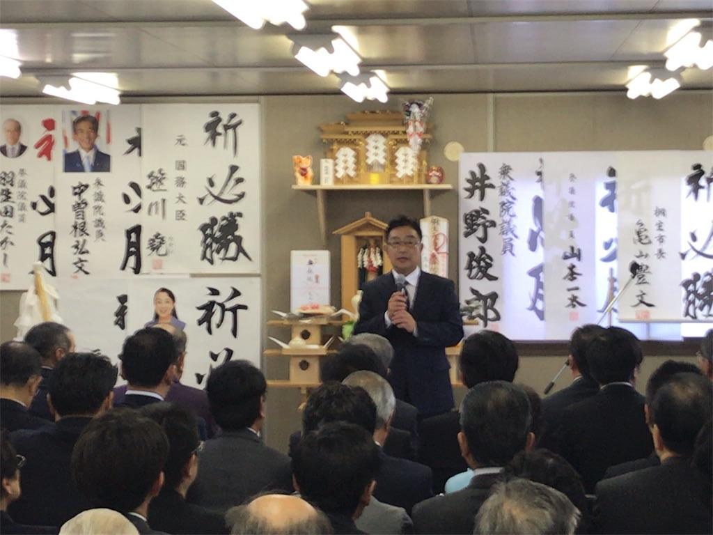 f:id:HIROAKI-ISHIWATA:20190303143621j:image