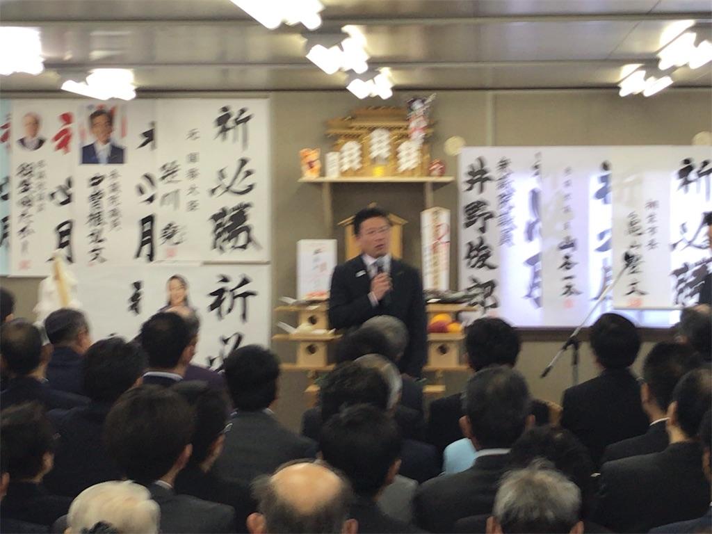 f:id:HIROAKI-ISHIWATA:20190303143744j:image