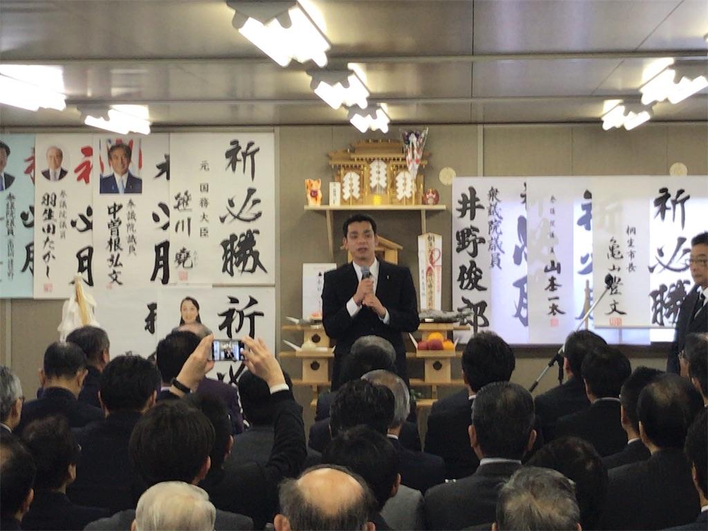 f:id:HIROAKI-ISHIWATA:20190303143749j:image