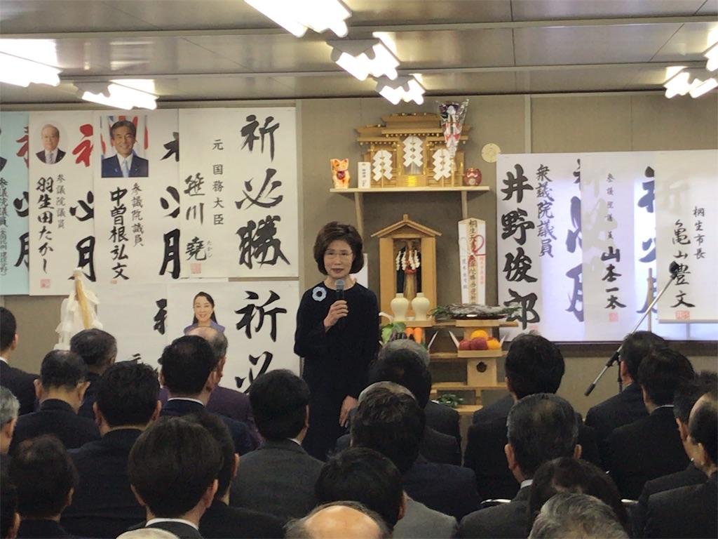f:id:HIROAKI-ISHIWATA:20190303144214j:image