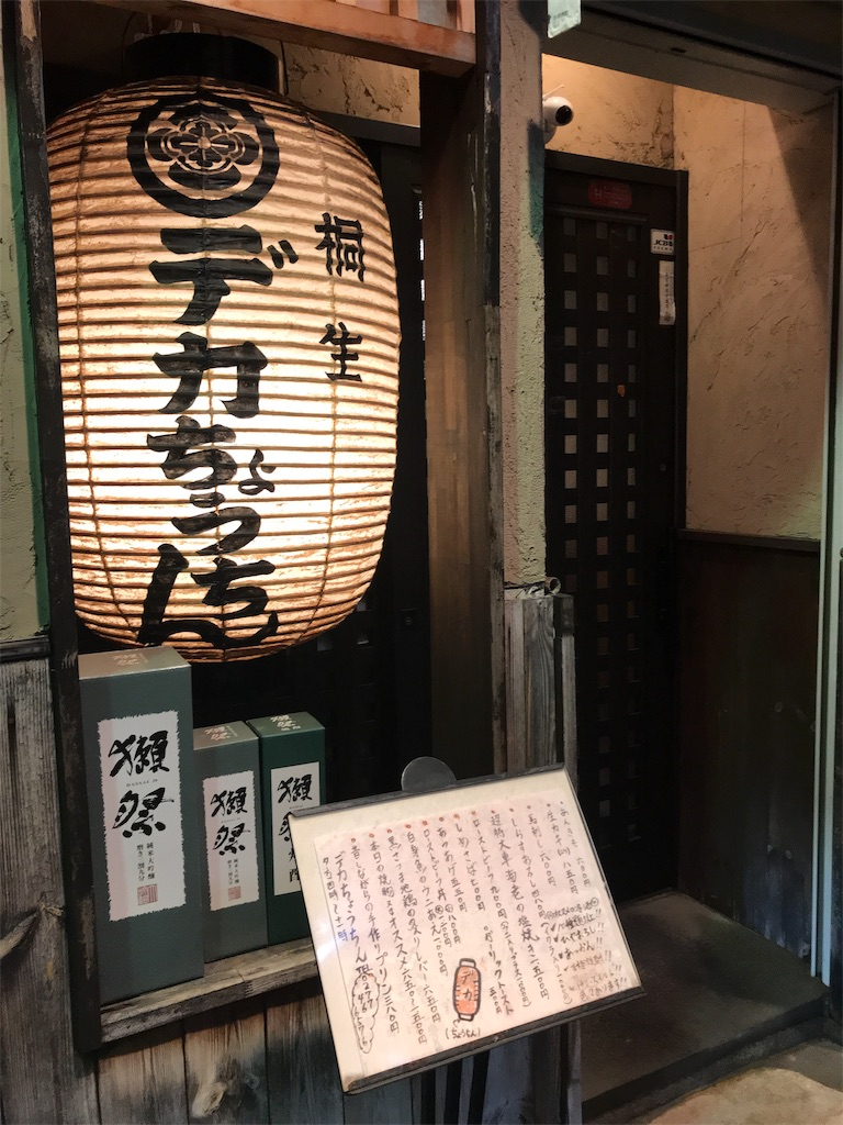f:id:HIROAKI-ISHIWATA:20190306225320j:image