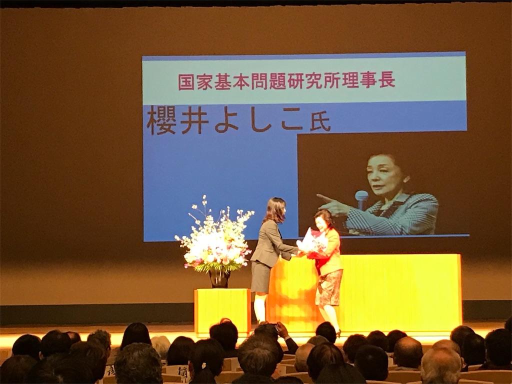 f:id:HIROAKI-ISHIWATA:20190307220009j:image