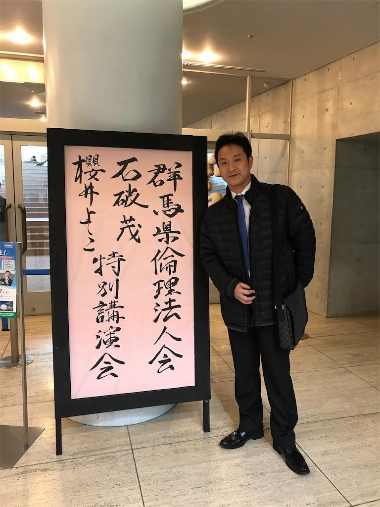 f:id:HIROAKI-ISHIWATA:20190307220014j:image