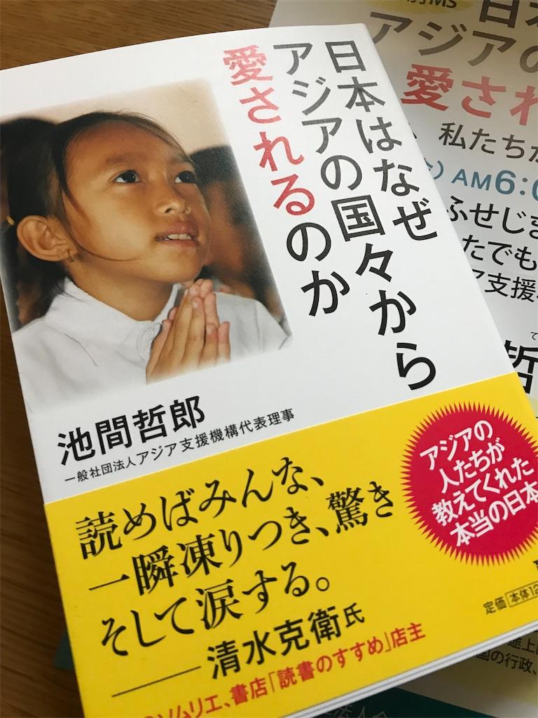 f:id:HIROAKI-ISHIWATA:20190308080832j:image