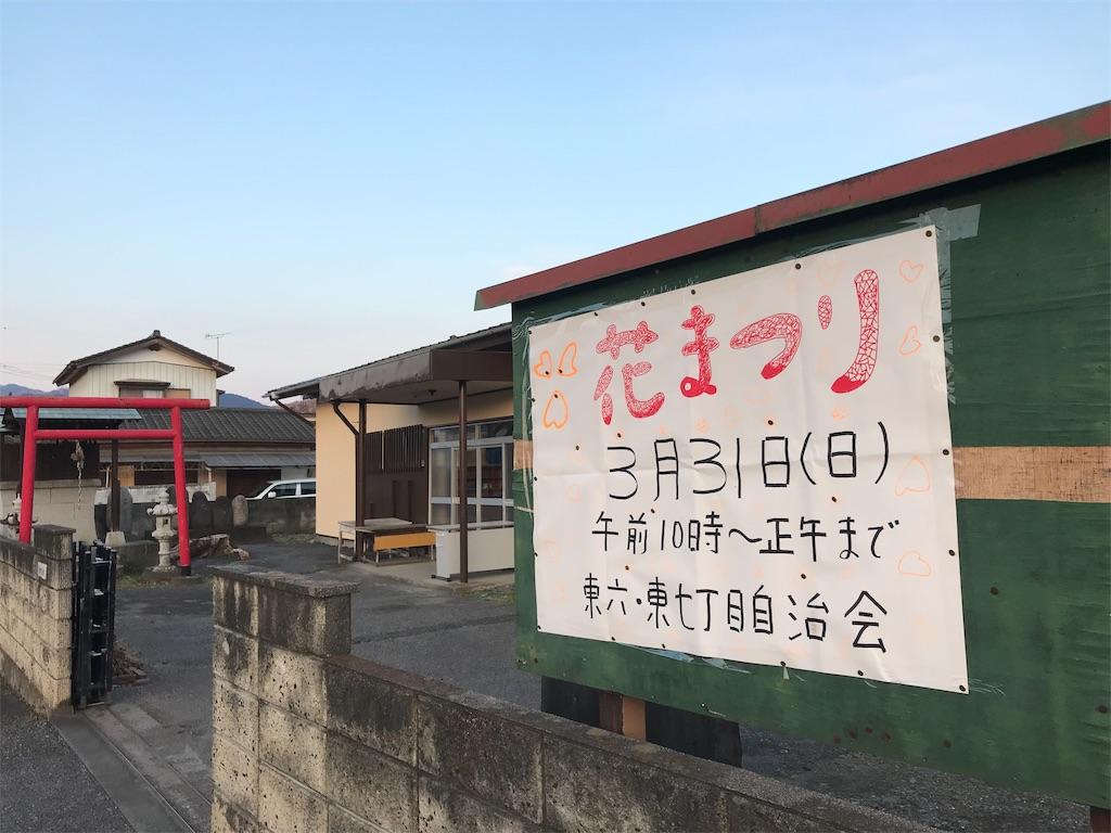 f:id:HIROAKI-ISHIWATA:20190318001333j:image