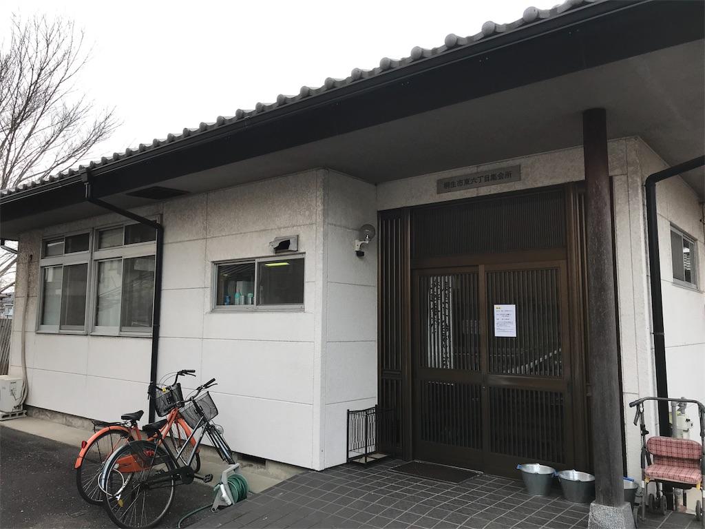 f:id:HIROAKI-ISHIWATA:20190322211257j:image