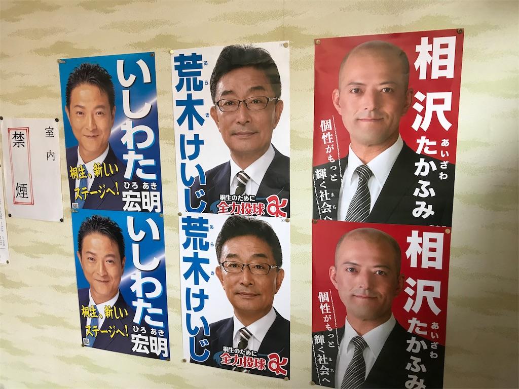 f:id:HIROAKI-ISHIWATA:20190322211303j:image