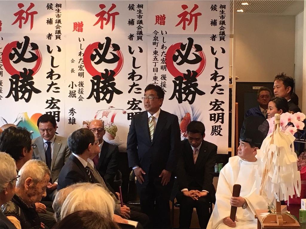 f:id:HIROAKI-ISHIWATA:20190325190739j:image