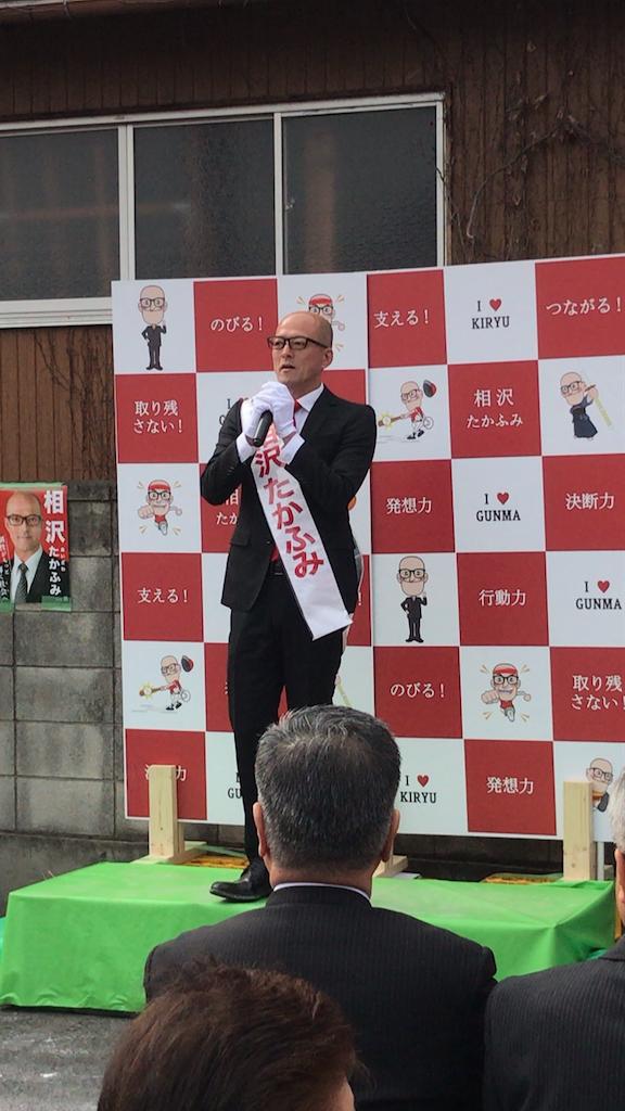f:id:HIROAKI-ISHIWATA:20190329205758p:image
