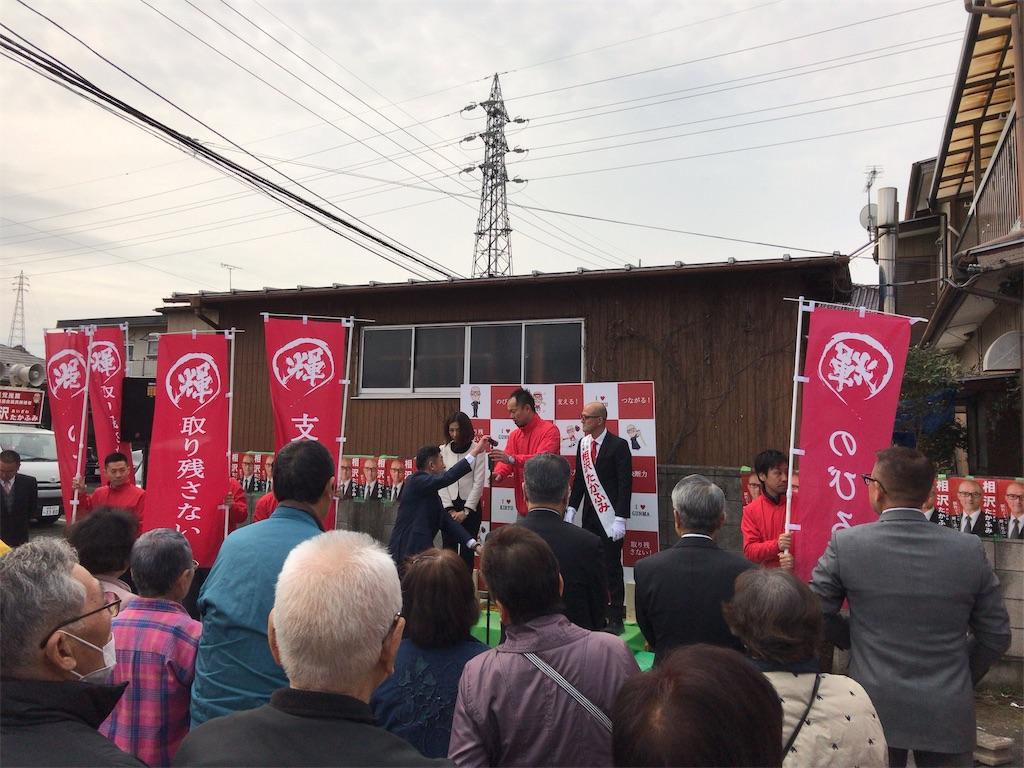 f:id:HIROAKI-ISHIWATA:20190329205943j:image