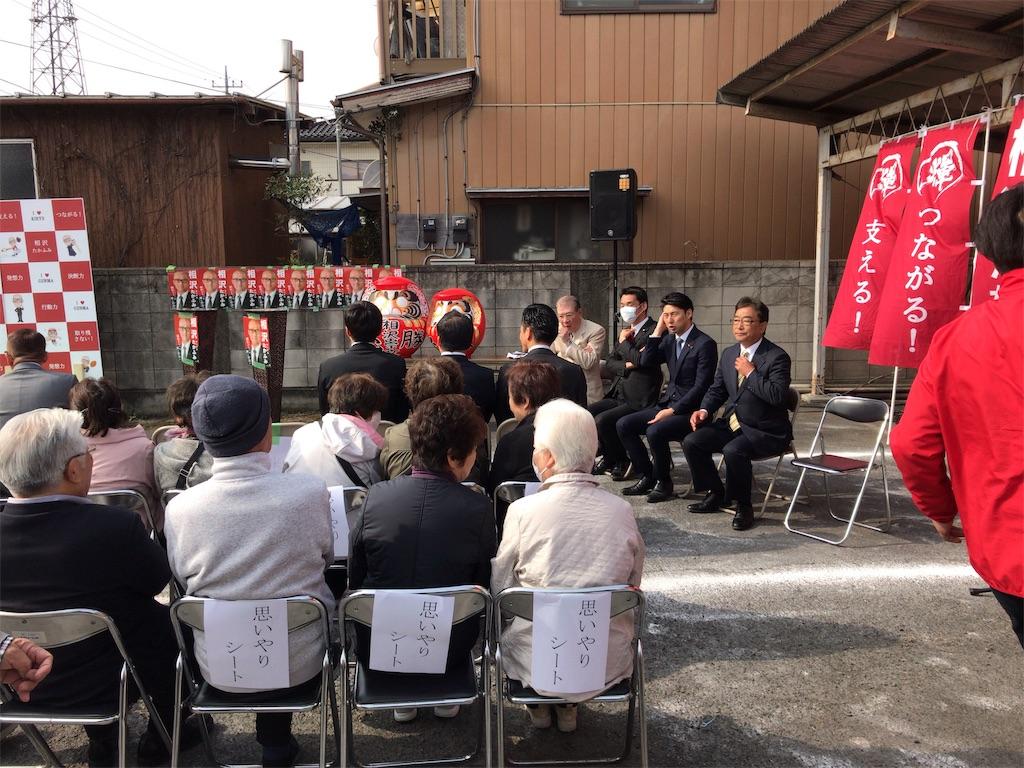 f:id:HIROAKI-ISHIWATA:20190329210004j:image