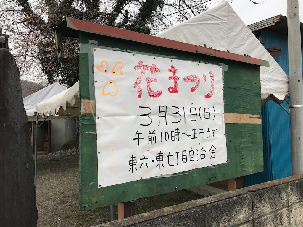 f:id:HIROAKI-ISHIWATA:20190330112054j:image