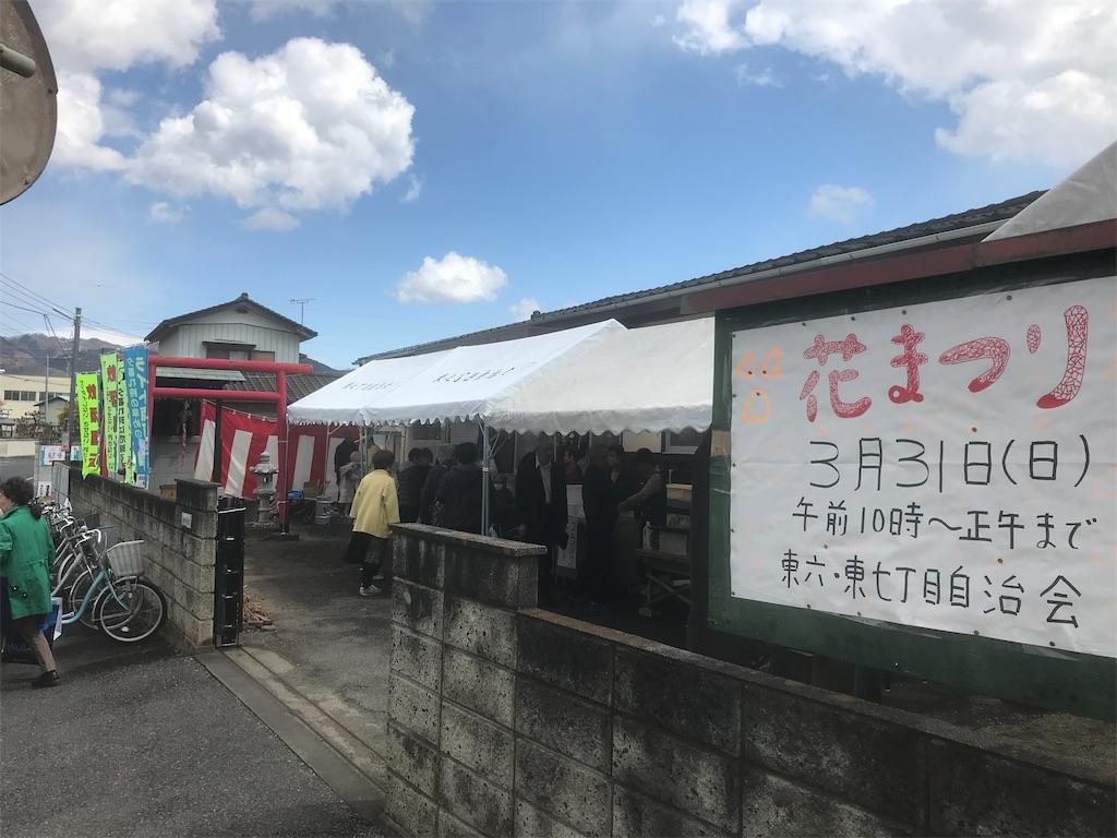 f:id:HIROAKI-ISHIWATA:20190331122338j:image