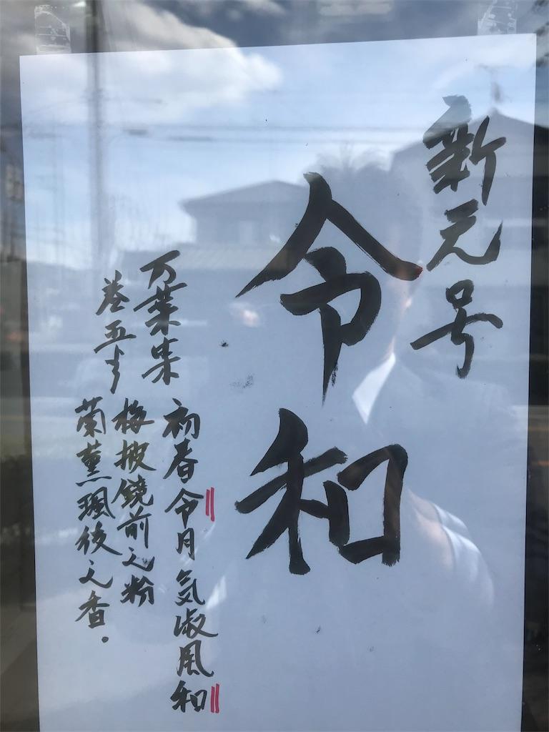 f:id:HIROAKI-ISHIWATA:20190402021217j:image