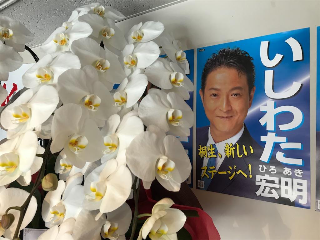 f:id:HIROAKI-ISHIWATA:20190406211915j:image