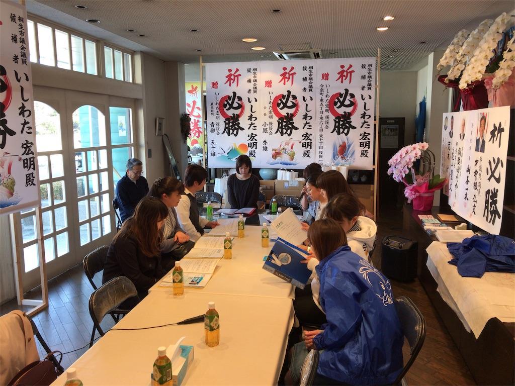 f:id:HIROAKI-ISHIWATA:20190406212056j:image