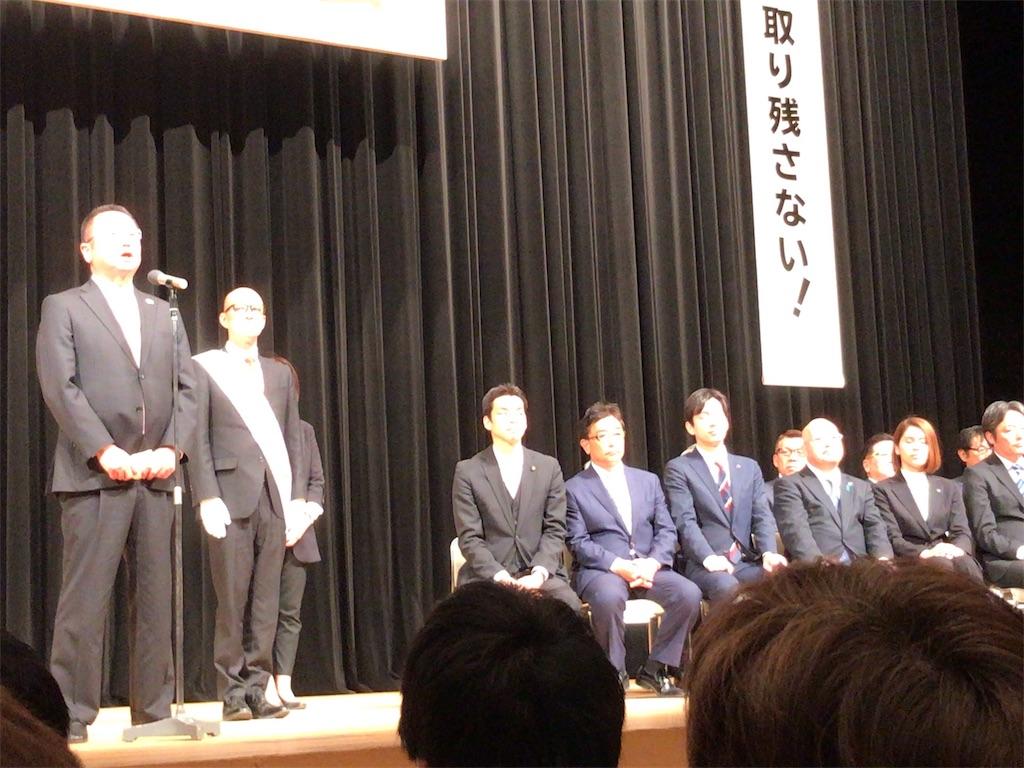 f:id:HIROAKI-ISHIWATA:20190406212318j:image