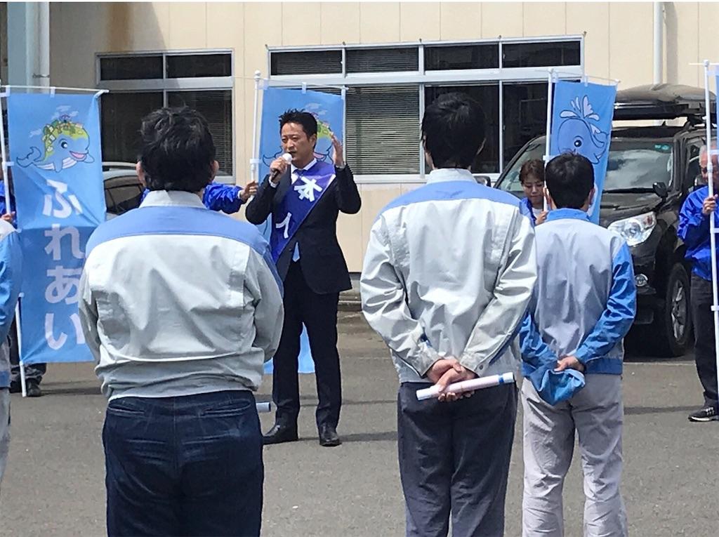 f:id:HIROAKI-ISHIWATA:20190410032515j:image