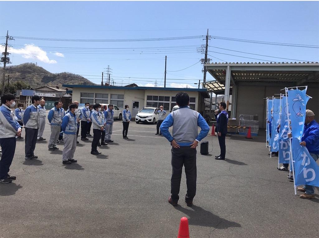f:id:HIROAKI-ISHIWATA:20190410032702j:image