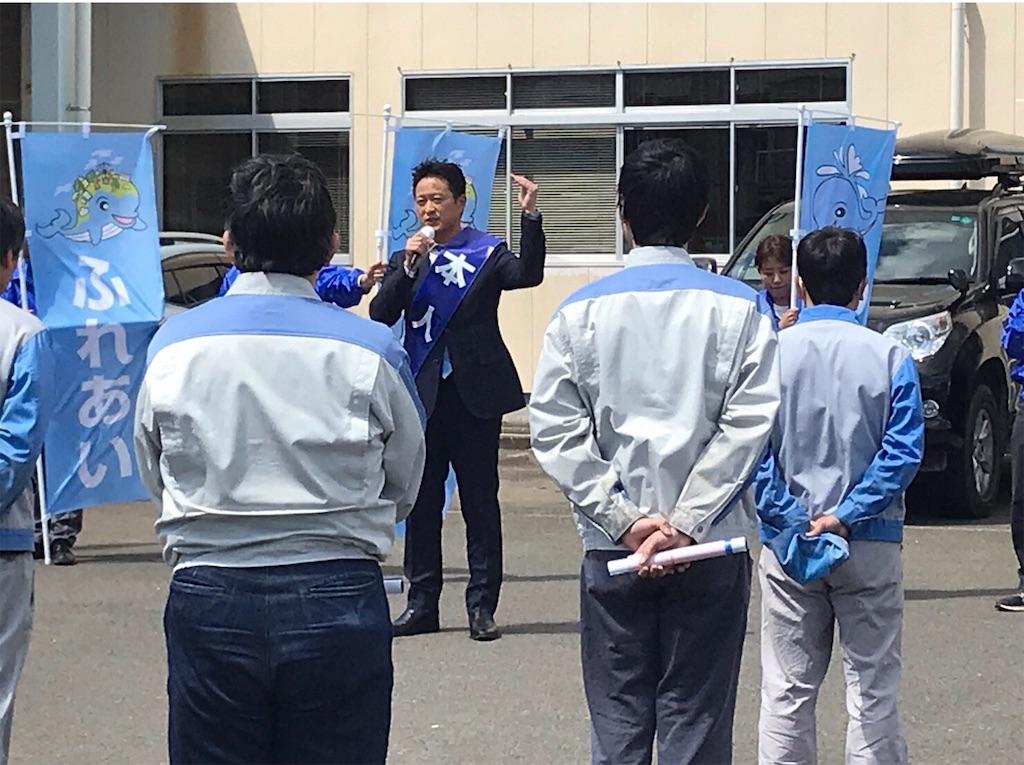f:id:HIROAKI-ISHIWATA:20190410032721j:image