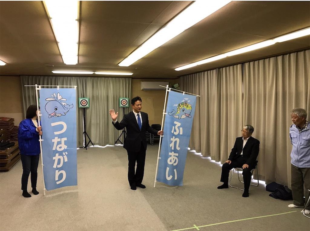 f:id:HIROAKI-ISHIWATA:20190411050039j:image