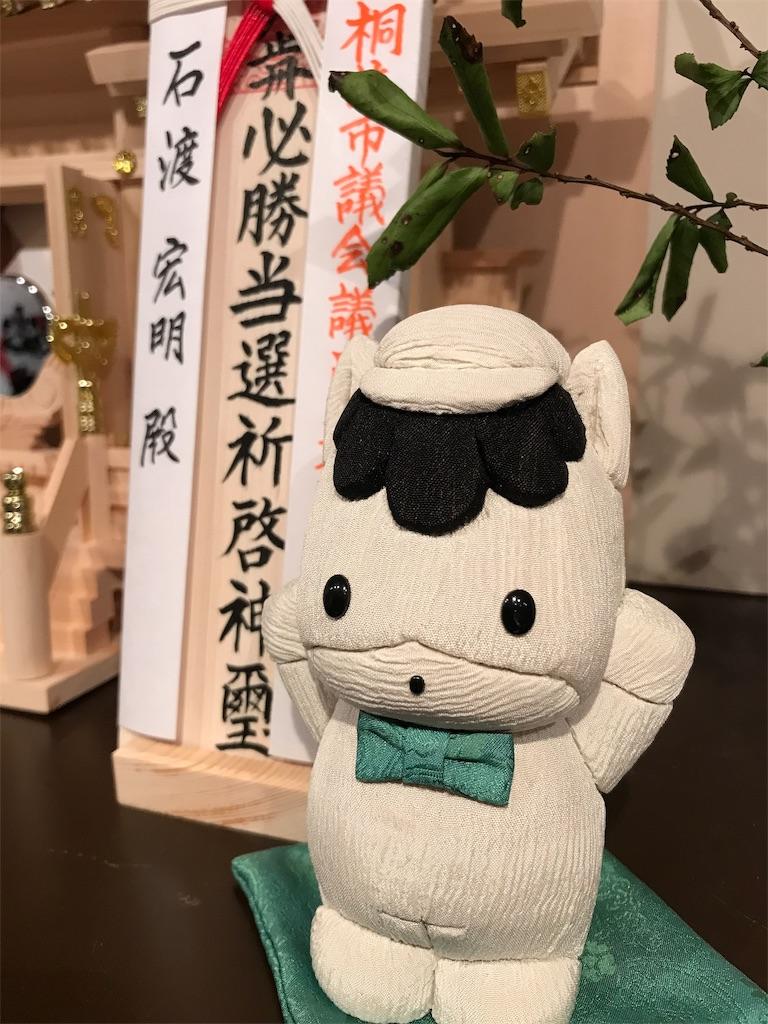 f:id:HIROAKI-ISHIWATA:20190412110837j:image