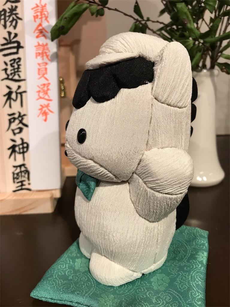f:id:HIROAKI-ISHIWATA:20190412110900j:image