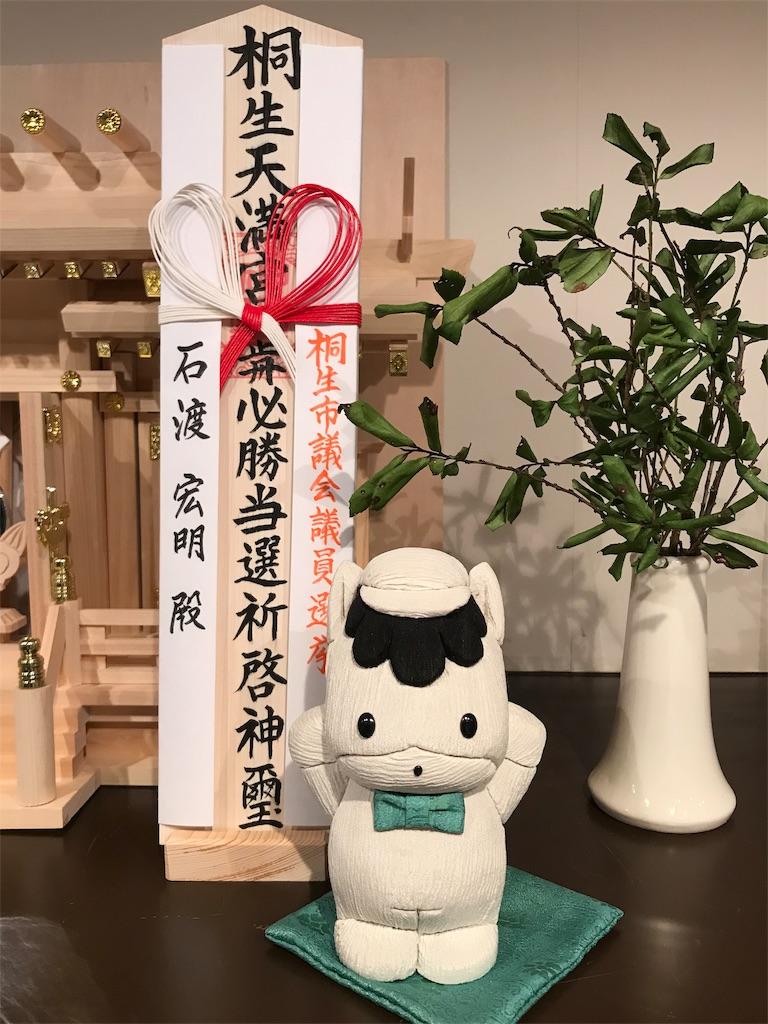 f:id:HIROAKI-ISHIWATA:20190412110915j:image