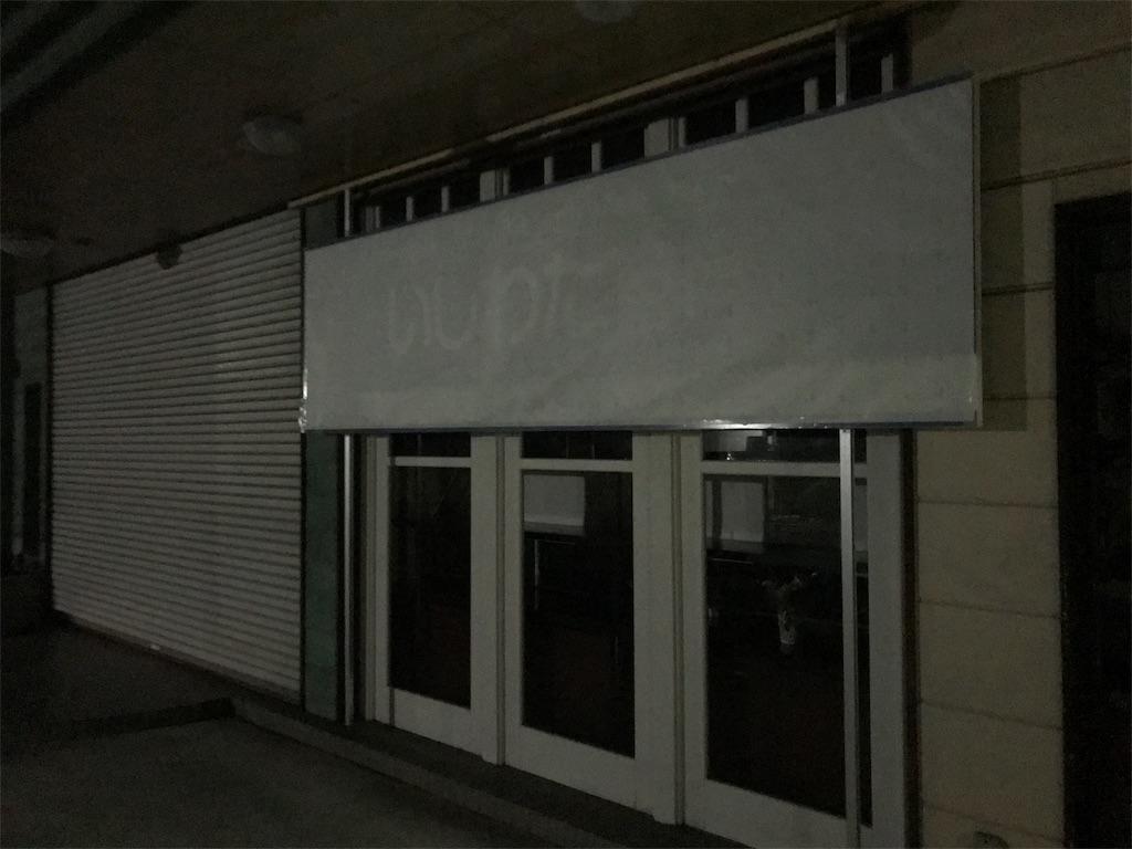 f:id:HIROAKI-ISHIWATA:20190413232905j:image