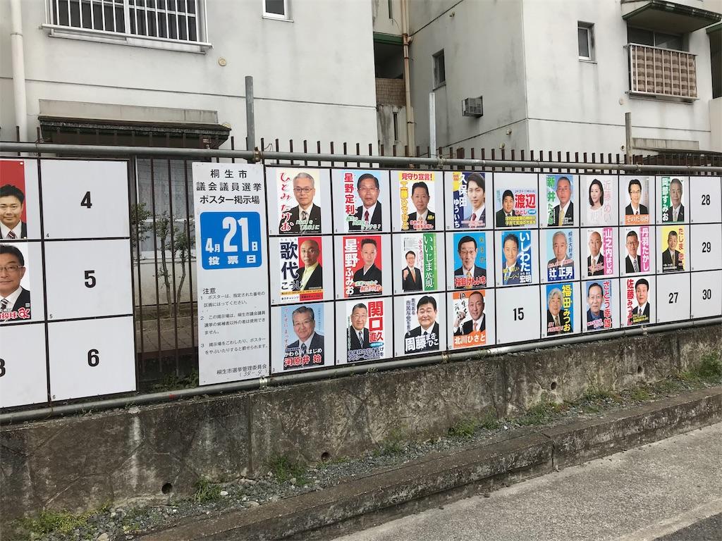 f:id:HIROAKI-ISHIWATA:20190414220057j:image