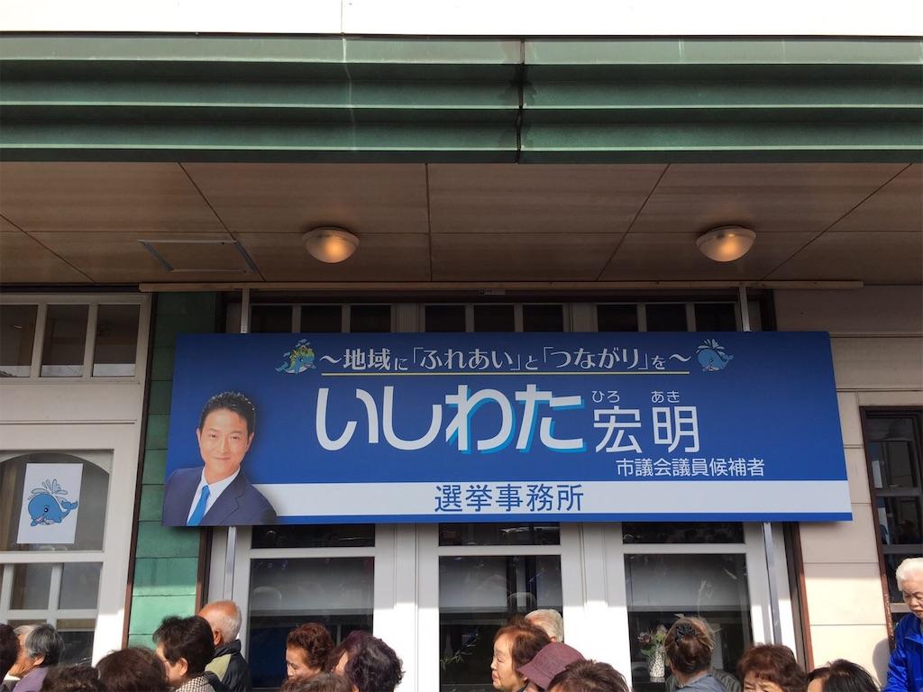 f:id:HIROAKI-ISHIWATA:20190414220744j:image
