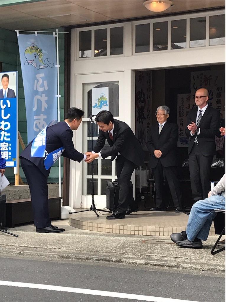 f:id:HIROAKI-ISHIWATA:20190414220800j:image