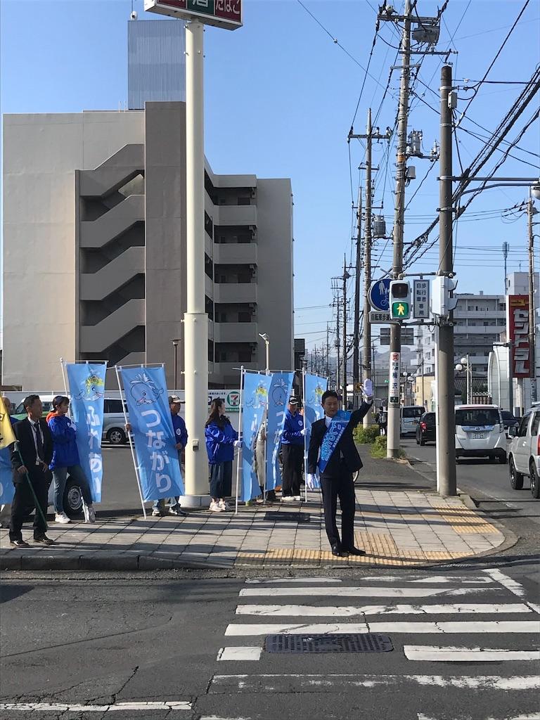 f:id:HIROAKI-ISHIWATA:20190415215506j:image