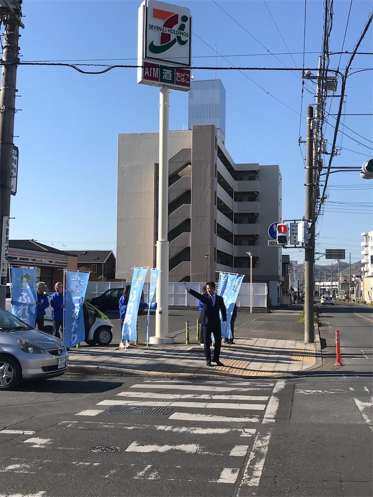 f:id:HIROAKI-ISHIWATA:20190416212829j:image