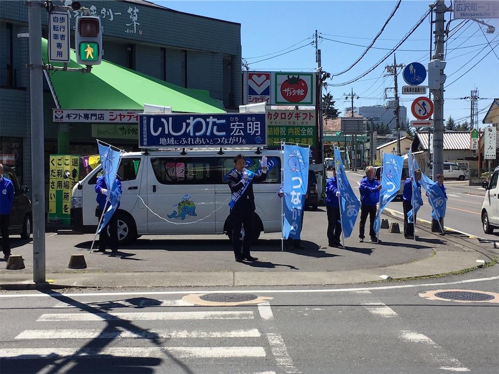 f:id:HIROAKI-ISHIWATA:20190416213437j:image
