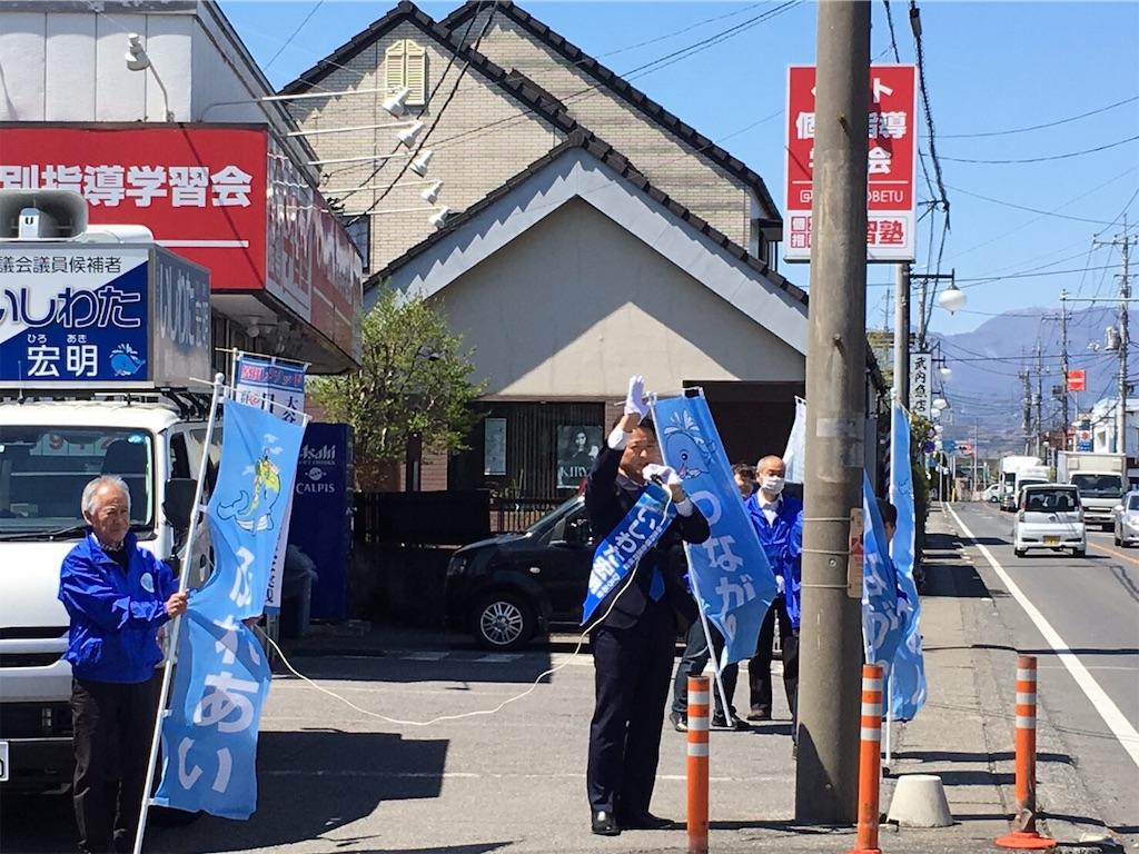 f:id:HIROAKI-ISHIWATA:20190416214122j:image