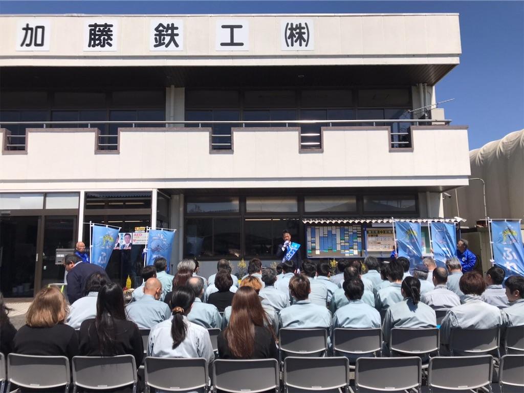 f:id:HIROAKI-ISHIWATA:20190416214617j:image