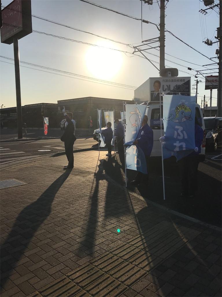 f:id:HIROAKI-ISHIWATA:20190416214755j:image