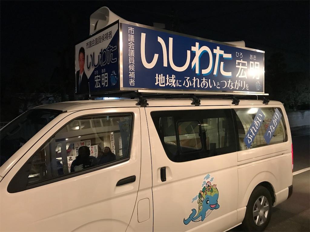 f:id:HIROAKI-ISHIWATA:20190416215035j:image