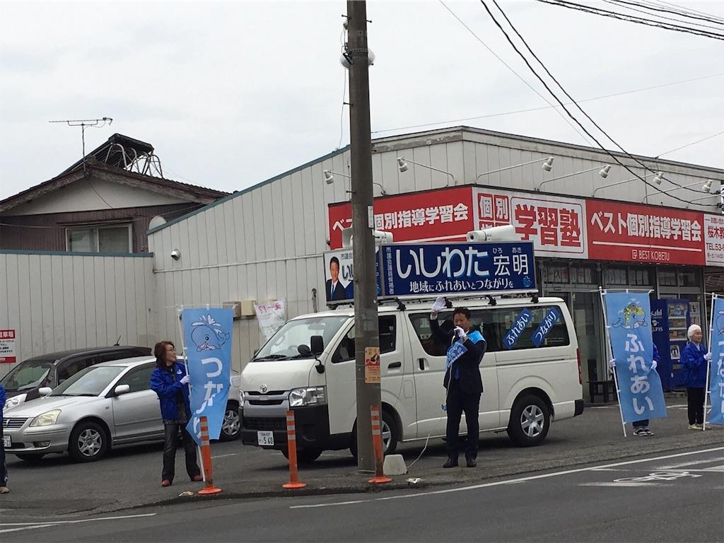 f:id:HIROAKI-ISHIWATA:20190417222835j:image