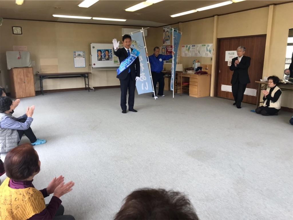 f:id:HIROAKI-ISHIWATA:20190417223652j:image