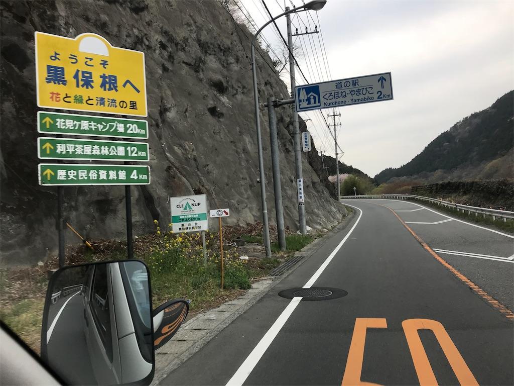 f:id:HIROAKI-ISHIWATA:20190417223939j:image