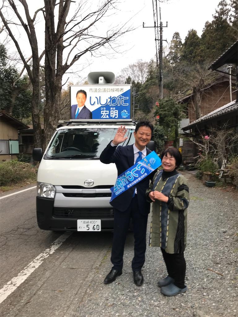 f:id:HIROAKI-ISHIWATA:20190417223951j:image