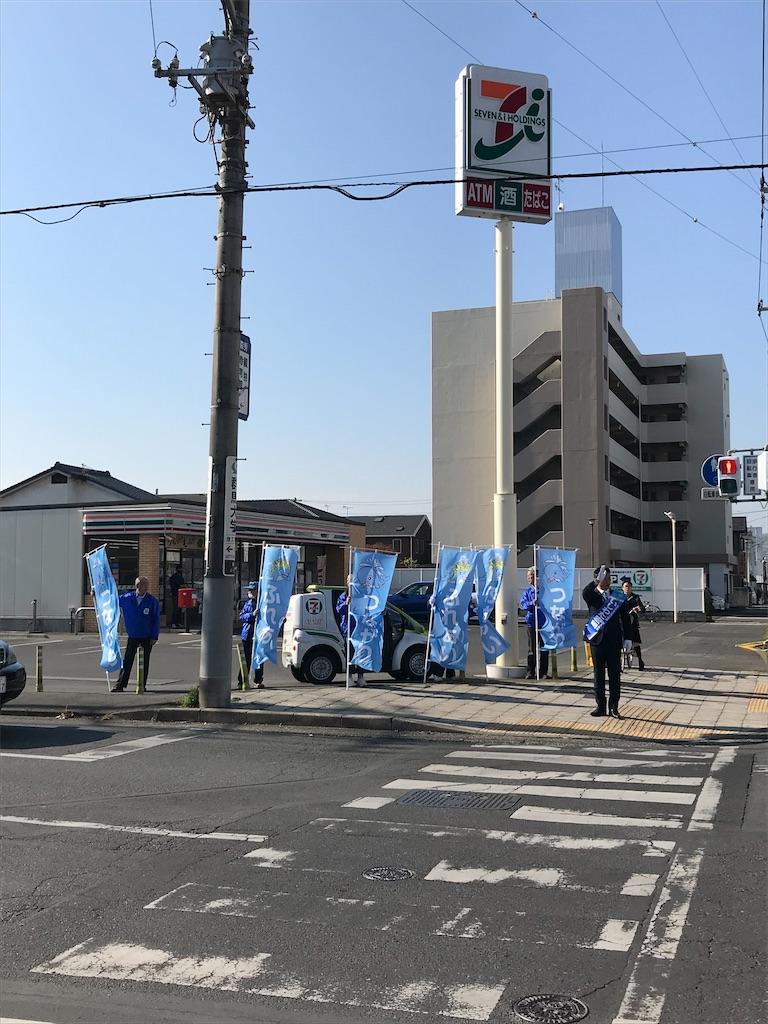 f:id:HIROAKI-ISHIWATA:20190418204948j:image