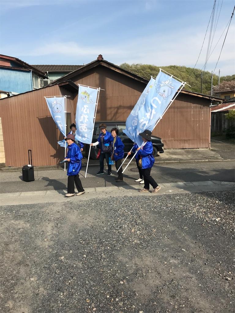 f:id:HIROAKI-ISHIWATA:20190418205248j:image
