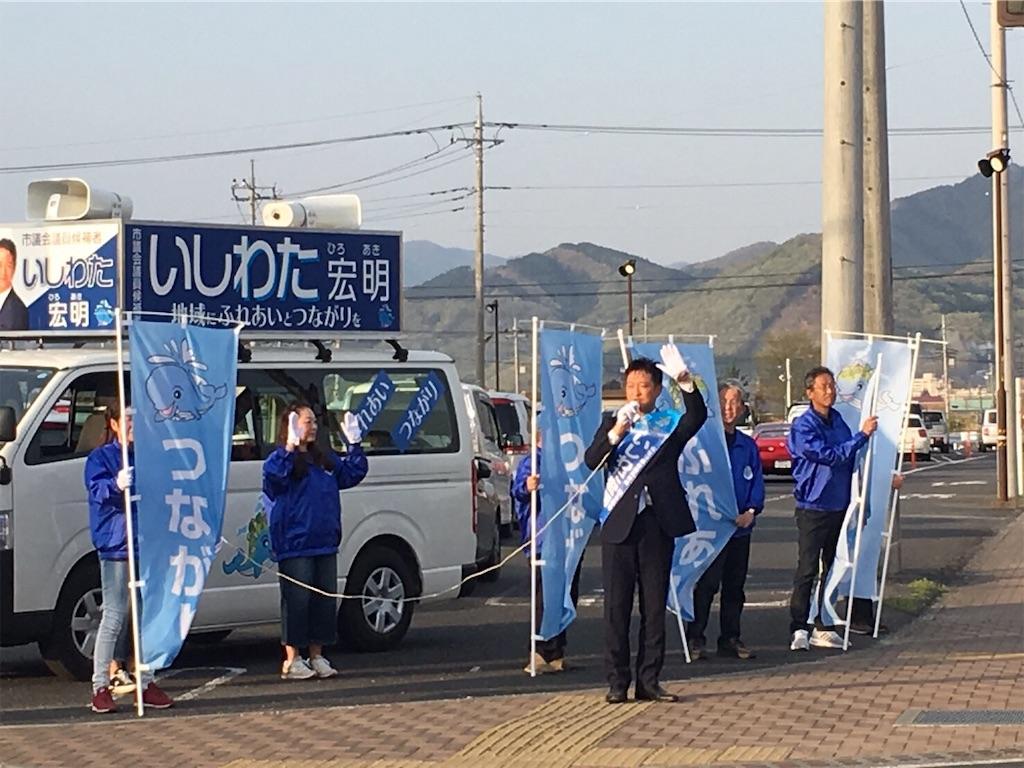 f:id:HIROAKI-ISHIWATA:20190418205251j:image