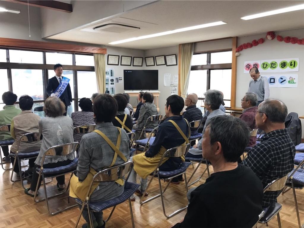 f:id:HIROAKI-ISHIWATA:20190418205259j:image