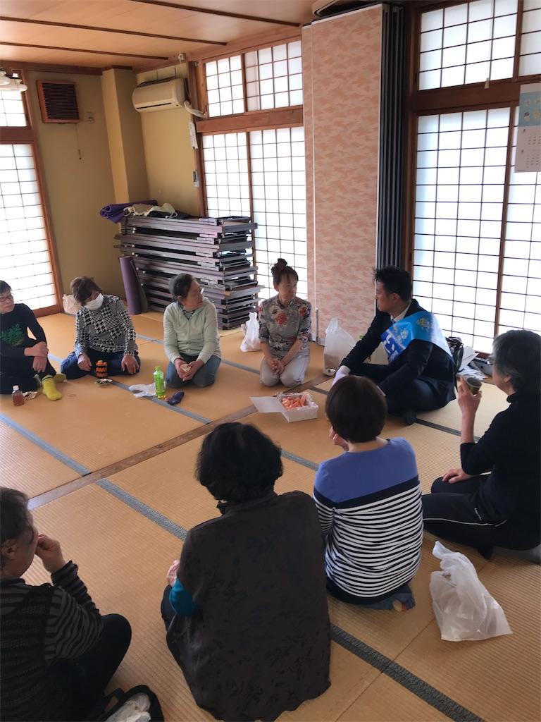 f:id:HIROAKI-ISHIWATA:20190418205314j:image
